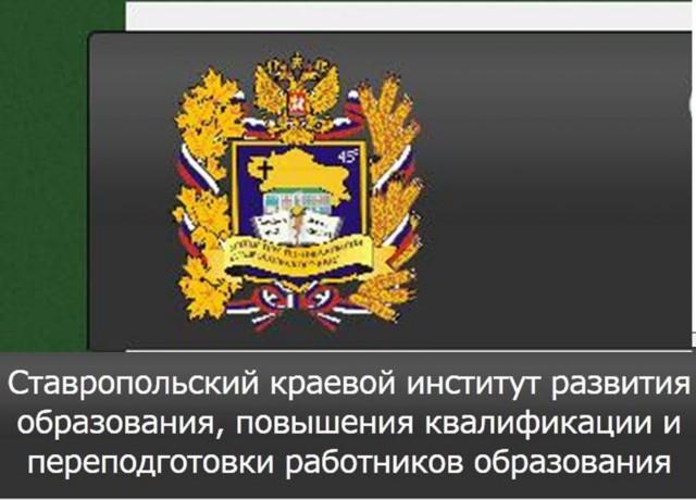http://sad3rodnichek.ucoz.ru/avatar/p27_skiropkipro.jpg